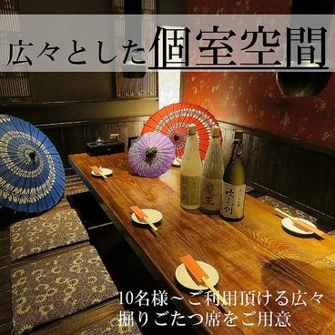 艶吉 湊町店の雰囲気1