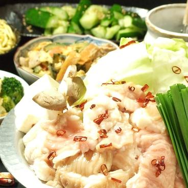 博多女 はかためのおすすめ料理1