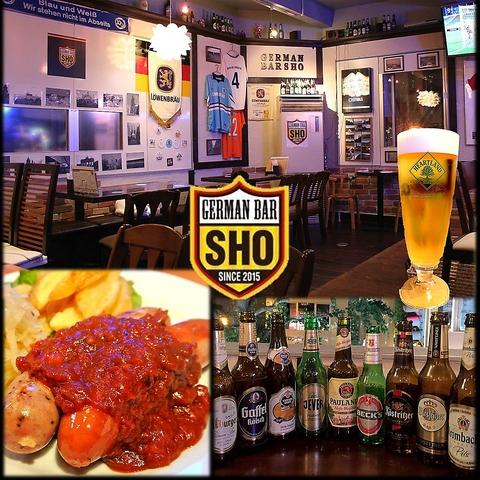 German Bar SHO ジャーマンバーショウ