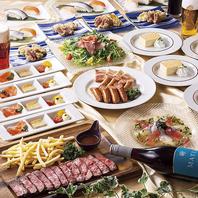 ビールとの相性もぴったり★予算で選べるコース料理!