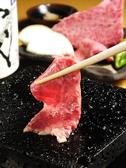 味酒屋 和温のおすすめ料理3