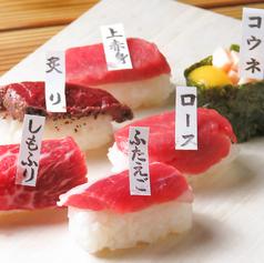 桜屋 馬力キング 小倉店のおすすめ料理3