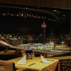 展望レストラン ラピュタ LAPUTA 福岡サンパレス ホテル&ホールの写真