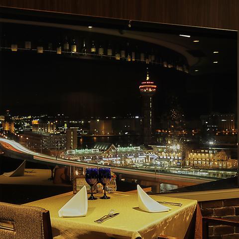 大切な方との特別なディナーは、街並みの灯が星空のように包み込むラピュタで。。。