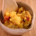料理メニュー写真自家製あったかポテサラ 燻製卵のせ