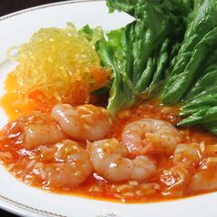 中国料理 酒房 泰城のおすすめ料理1