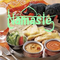ナマステ 倉敷インター店の写真