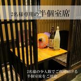 艶吉 湊町店の雰囲気3