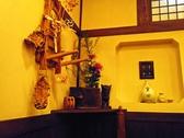 串の家 竹原の雰囲気2