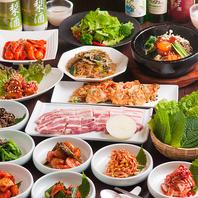 韓国料理は辛いだけじゃありません!