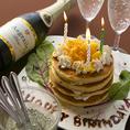 【大事な大事なお祝い事に・・・】誕生日や、ゲストの特別な日のお祝いに!サプライズ企画をお店でお手伝いさせていただきます。持ち込みケーキも大歓迎です!スタッフも全力でお手伝いさせていただきます♪