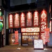 上野 うみブタの雰囲気3