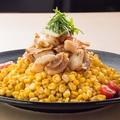 料理メニュー写真■コーンまみれの北海道帆立バター炒飯