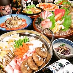 さかなや道場 新潟駅前1号店のおすすめ料理1