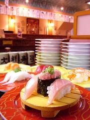大鮮寿司 浜松特集写真1