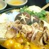 炭火焼き鳥 豆鳥 鶴舞店のおすすめポイント2