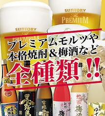 のりを 阪神尼崎店のコース写真