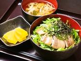 燻製居酒屋 くゆりのおすすめ料理3