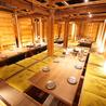 九州料理 肉 弁慶 姫路駅前店のおすすめポイント1