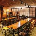 3階テーブル席。10名~20名規模の中規模宴会も大歓迎!※コース予約時のみ利用可能