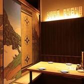 信州炉端 串の蔵 新宿三丁目店の雰囲気3