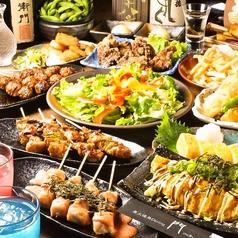 炭火焼鳥Dining 門 北花田店のおすすめ料理1