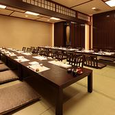 和食ダイニング 蔵の雰囲気3