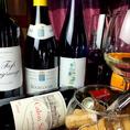 その日の気分にあわせた一杯はお任せ下さい。料理とのペアリングでグラスワインも豊富にご用意しております。世界各国のワインを常時100種類以上オンリストしています!好みのワインをみつけてみては?
