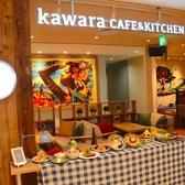 瓦 kawara CAFE&KITCHEN 名古屋PARCO店の雰囲気3