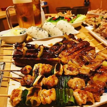 焼き鳥 龍美のおすすめ料理1