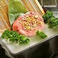 料理メニュー写真シャトー・ぶり!・タン塩