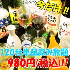 竹乃屋 天神ソラリアステージ店のコース写真