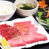 焼肉ダイニング青葉 大井町店のおすすめポイント2