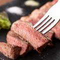 料理メニュー写真【人気の塾成牛などお肉料理も充実♪】数量限定!熟成牛のイチボステーキ♪¥1880