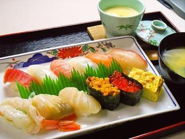 釜石ごん太 みたけ店のおすすめ料理1