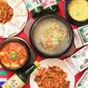 韓国家庭料理 南大門のおすすめポイント3