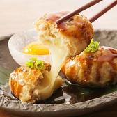 くいもの屋 わん 静岡呉服町店のおすすめ料理3