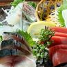 魚酒場ピン 神保町店のおすすめポイント2