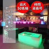 ZERO1 ゼロワン 心斎橋 宝塚市のグルメ