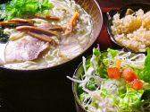 シャローム 佐賀のおすすめ料理2