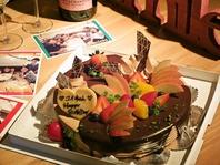 誕生日・記念日はnotte cafeにお任せください♪