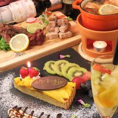 Fruit+Bistro 32orchard フルーツとビストロカフェ サニーオーチャードのコース写真