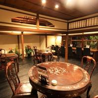 【福山の雰囲気抜群居酒屋】テーブル・円卓・お座敷等…