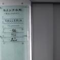こちらのエレベーターに乗って頂いて5Fまでお上がりください♪