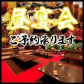 木村屋本店 町田駅前の雰囲気3