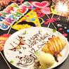12.Cafe トゥエルブドットカフェ 横浜のおすすめポイント1