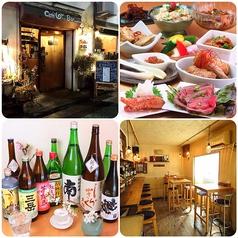 cafe bar kurukuru クルクルの写真