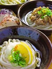 こがね製麺所 善通寺本店の写真