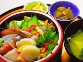 釜石ごん太 みたけ店のおすすめ料理2