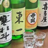 日本酒も豊富に取り揃え!飲み比べセットも有り♪